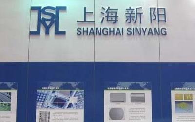 上海新阳:未受中美贸易战波及,原材料供应正常