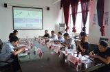重庆航天职大无人机应用技术专业建设研讨会顺利召开