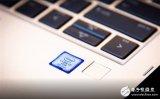 Intel发布第九代酷睿博锐处理器