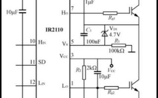 自舉電容充放電回路講解