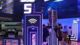 韩国电信企业纷纷划清与华为的关系