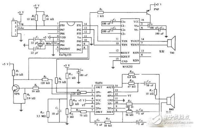 如何使用Arduino实现智能小车的自由行详细程序资料免费下载