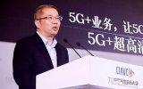 中国移动宣布今年上半年推出首批5G手机 价格有望...