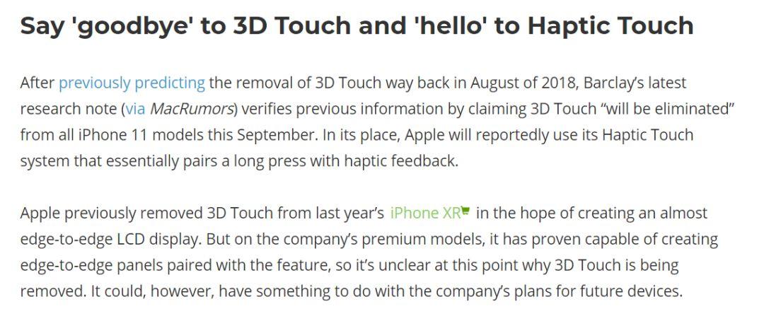 新款iPhone 重大改变 压力触感没了