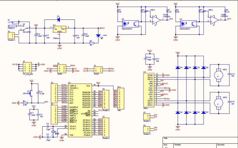 智能小车的程序和原理图的工程文件免费下载