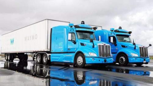 谷歌Waymo扩大自动驾驶卡车测试 引起不少人的...