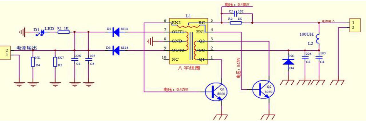 蓝牙芯片模块的音频发射器杂音噪音问题应该如何解决详细方案说明