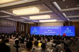 首届中国光谷人工智能大会暨企业家高峰论坛举行  ...