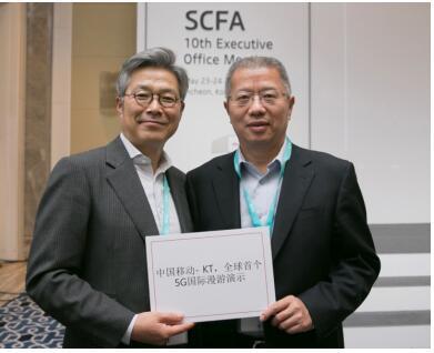 中国移动与韩国电信KT联合演示了基于5G网络的远...