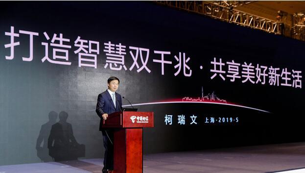 中国电信正在积极构建五智智慧家庭体系打造美好生活