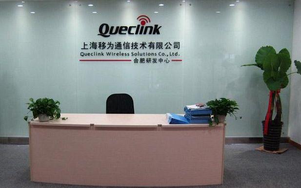 上海移远通信IPO成功过会:计划募资5.09亿元...