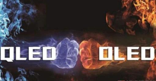 "QLED与OLED电视开启""大乱斗"" QLED尚占优势"