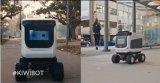 机器人疑遭绑架 命运多舛的送货机器人