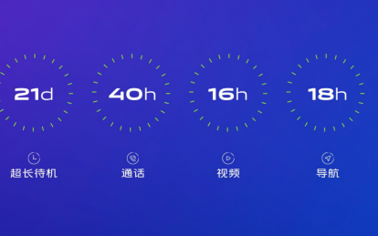 """""""续航怪兽""""vivo Z5x明日预售 抢先预约最低1298元起"""