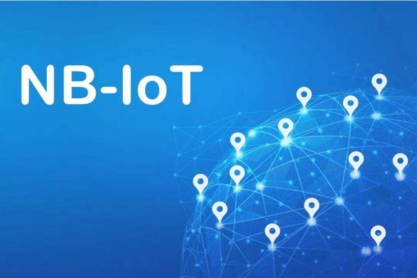 NB-IoT物聯網的四十個問題經典回答你知道嗎