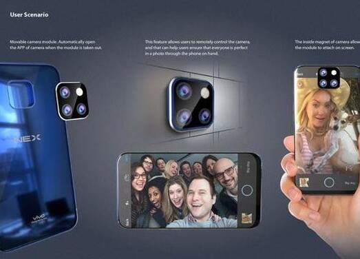 新一代vivo NEX概念手机曝光正面采用了三明治设计前置摄像头可拆卸
