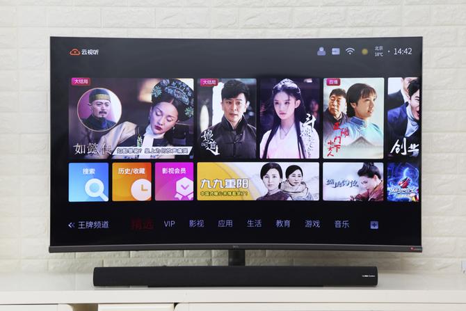 TCLC7剧院电视评测 绝对是现代家庭用户喜欢的家庭影院设备