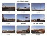 北京正式开放T5级别自动驾驶封闭测试场