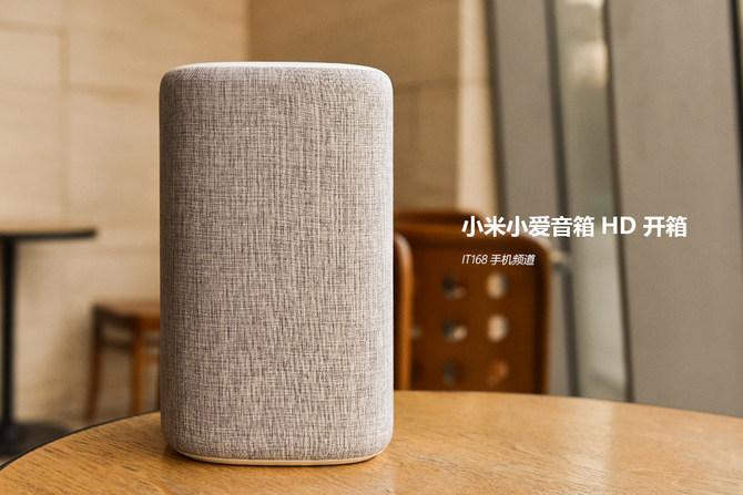 小米小爱音箱HD评测 拥有良好的人机交互体验
