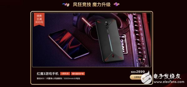 国产手机品牌成功把握住了京东618的有利时机将实现逆势突破