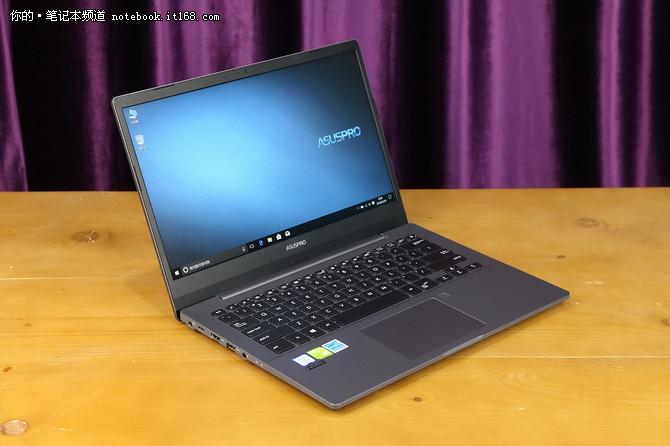 华硕PU404U评测 更像是一款全能型的笔记本