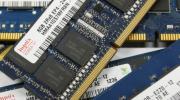 DRAM:芯片国产化的兵家必争之地