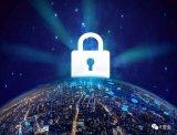 智慧城市若要持续健康发展 网络安全永是重要根基