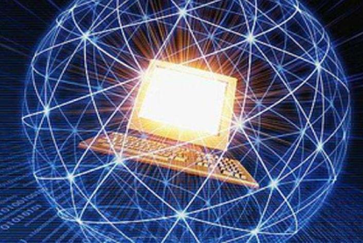 光电系统设计基础PDF电子书免费下载