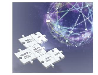 泛在电力物联网积极构建泛在能源物联网的设想是什么...