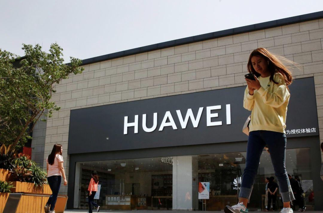 华为手机出货问题对大部分供应商在中长期影响不大