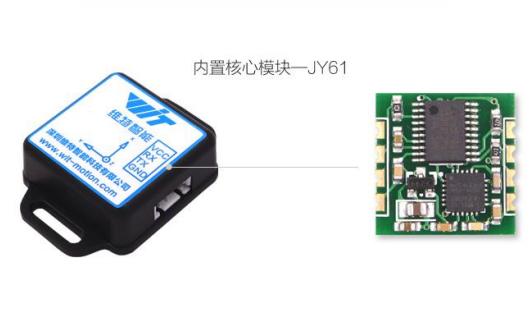 WT61C数字姿态传感器的数据和用户手册免费下载