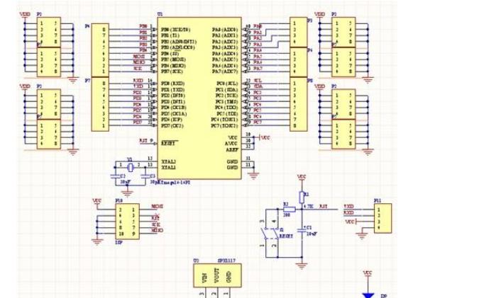 使用51单片机进行红外遥控舵机数据传输的C语言程序免费下载