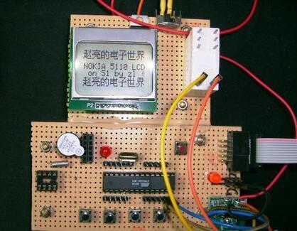 MSP430单片机对诺基亚5110液晶显示的驱动