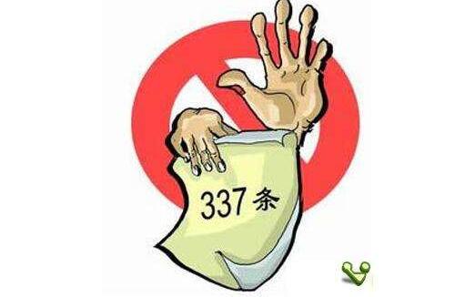联想遭美国337调查,究竟多严重?
