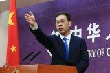 """高层最狠反击:中国将发布""""不可靠实体清单""""!"""