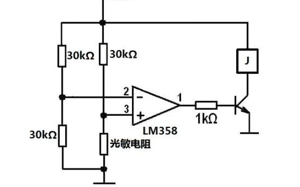 使用VHDL语言设计比较器与实时仿真的资料合集免费下载
