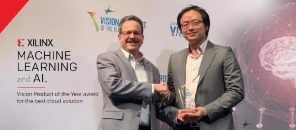 赛灵思宣布蝉联嵌入式视觉联盟年度最佳视觉产品奖