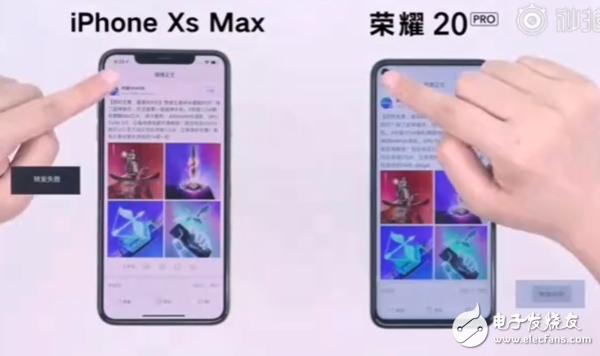 荣耀20 PRO搭载了方舟编译器响应速度远远超越了iPhone XS Max