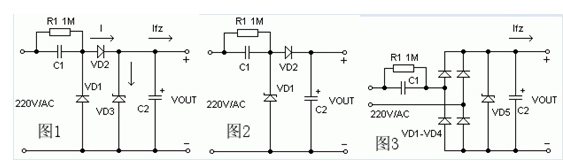 电容降压电路原理