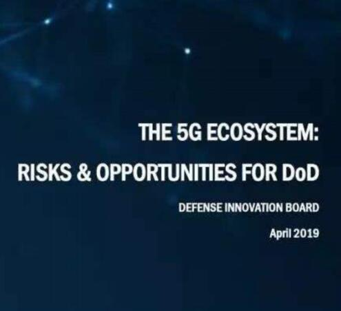 美国国防部为何会对中国的5G如此担忧