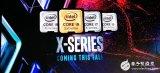 Intel透露今年秋天将会推出新一代酷睿X系列发...