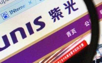 紫光国微拟180亿元收购Linxens  获微连接器供应源