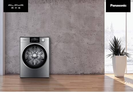 松下ALPHA阿尔法洗衣机赋予全新艺术美学 为用户缔造艺术生活