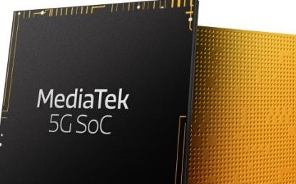 联发科技推出突破性全新7nm制程5G芯片