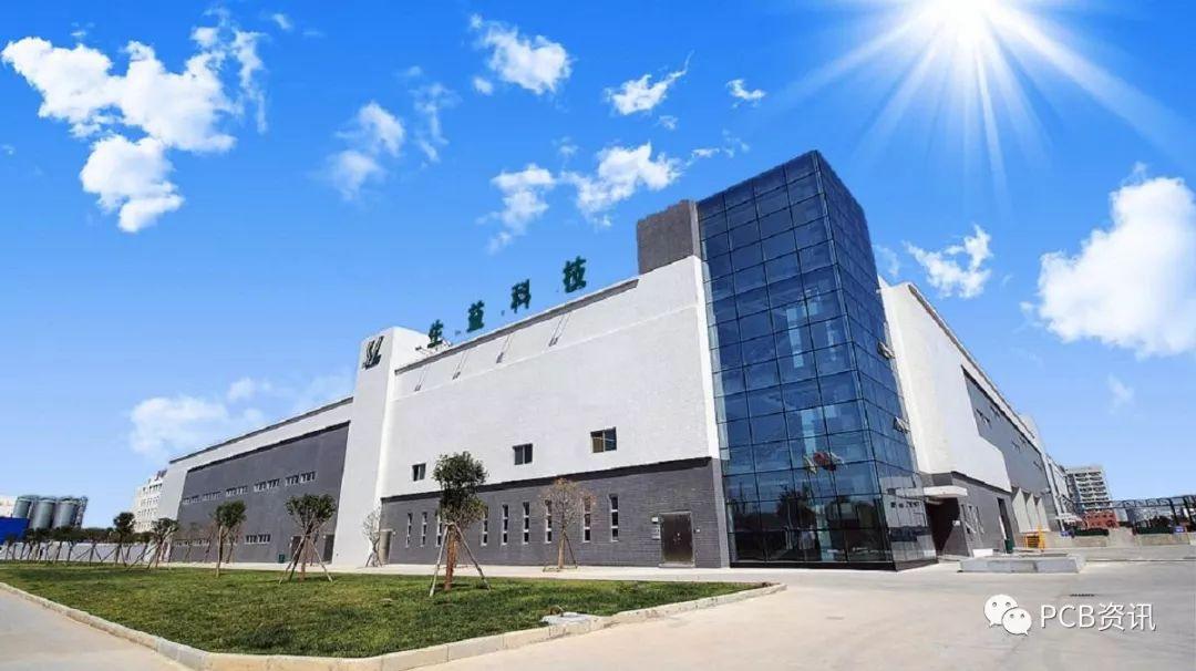 生益科技受益于5G基站建设与新能源车高速发展 股...