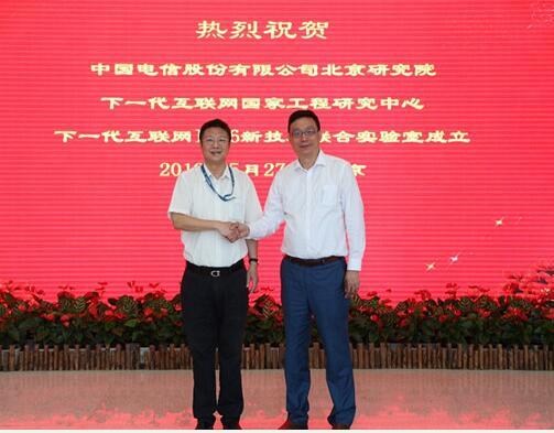中国电信正式成立了下一代互联网IPv6技术联合实验室