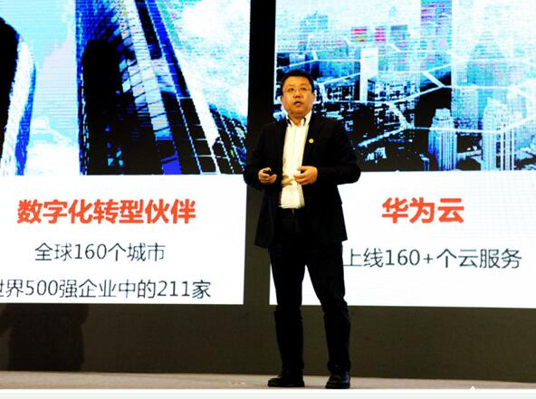 5G未来的网络一定是一个平台它的核心是走向2B走向各行各业的应用