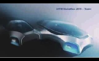 当虚拟现实介入汽车设计