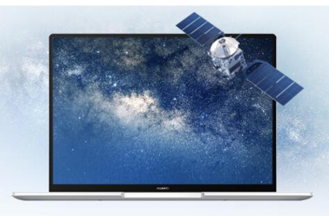 华为MateBook 14皓月银配色版正式开售搭载酷睿i7处理器支持快速充电