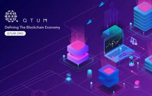 基于云计算的区块链网络Qtum网络介绍